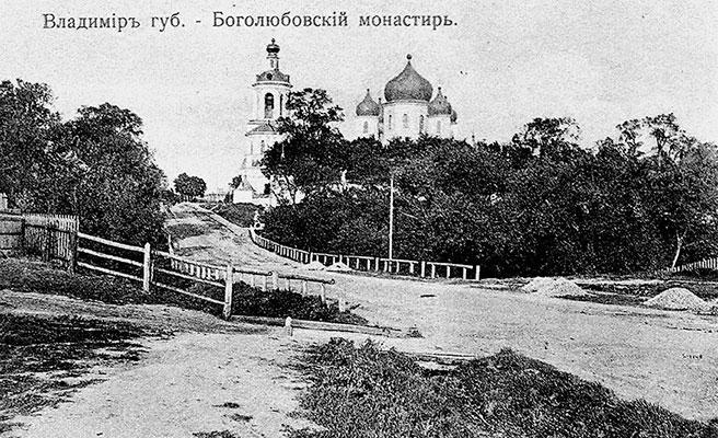 Боголюбовский монастырь. Общий вид