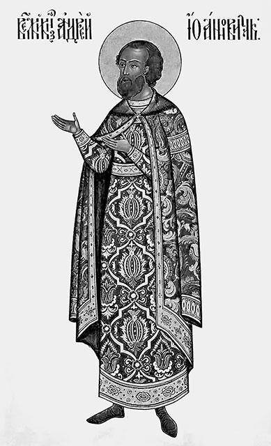 Ф.Г. Солнцев. Преподобный князь Андрей Боголюбский