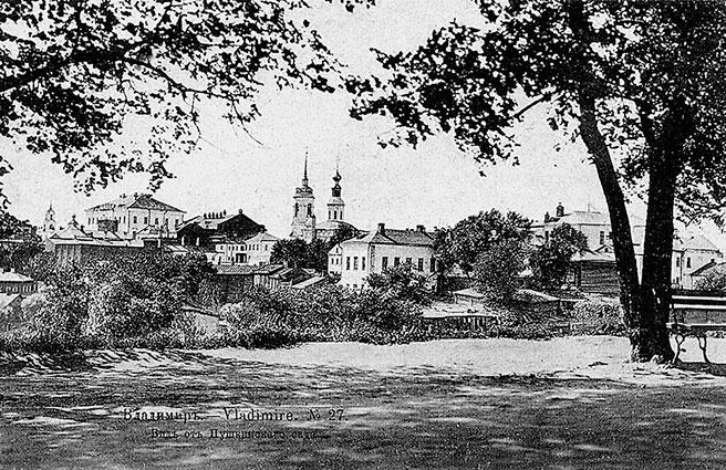Панорама от пушкинского сада
