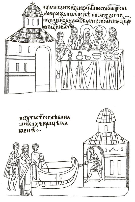 Угощение митрополита с причтом у князя. Привоз тела князя Глеба на санях в церковь.