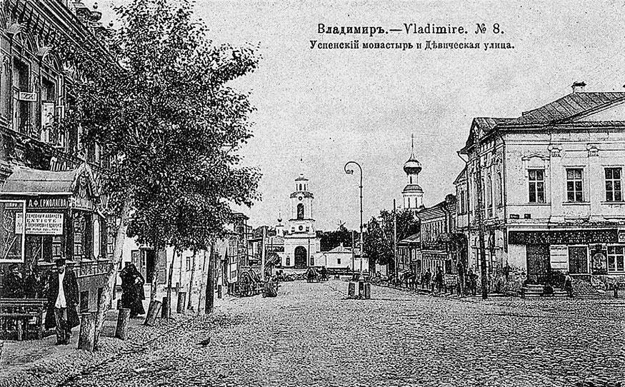 Успенский княгинин монастырь и Девическая улица