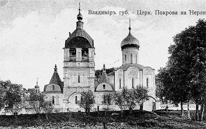 Церковь Покрова на Нерли вместе со снесенными колокольней и теплым храмом